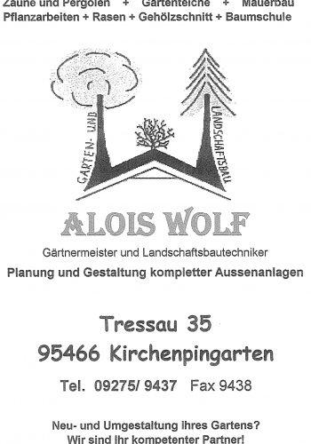 aloiswolf